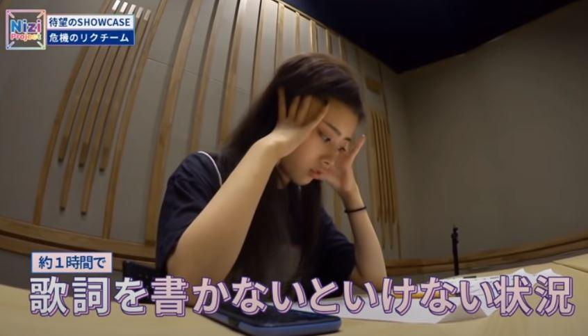 NiziU】リマ(横井里茉)ラップや韓国語が凄い!オーディション結果・プロフィールまとめ