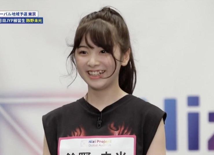 miihikawaii