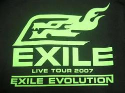 logo exile