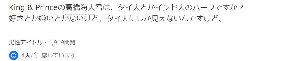 takahashikaito_mix3