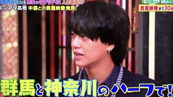 takahashikaito_mix5